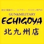 ECHIGOYA北九州店