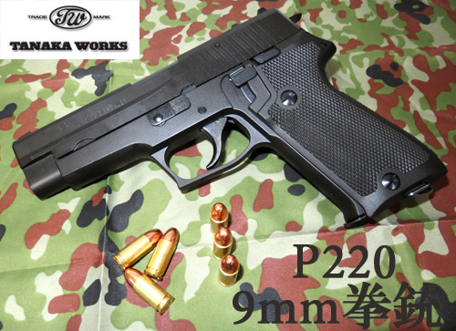 9mm拳銃TOP