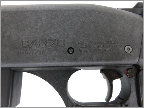 CA870刻印