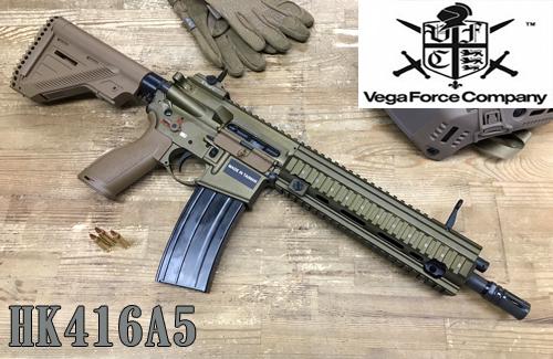 HK416A5TOP
