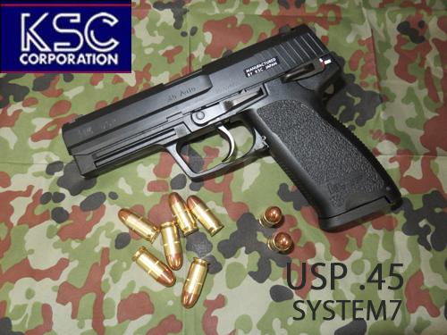 KSCUSP45TOP