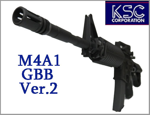 KSCM4A1GBBV2TOP
