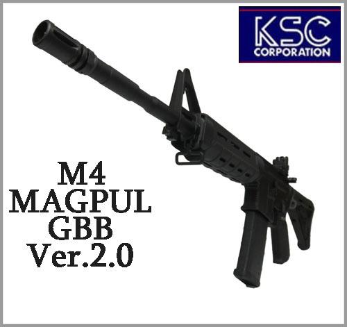 KSCM4MAGPULV2TOP