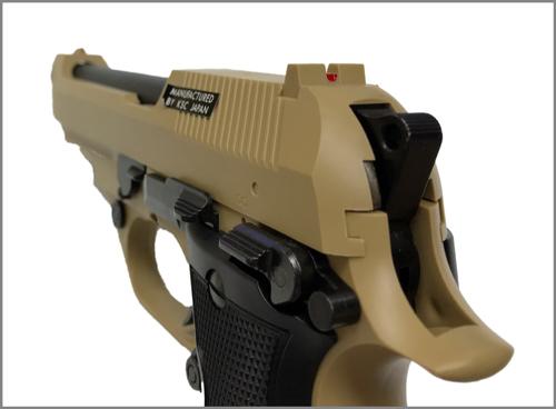 M93RSPRFPS