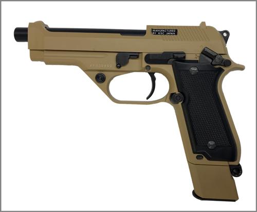 M93RSPRhidari