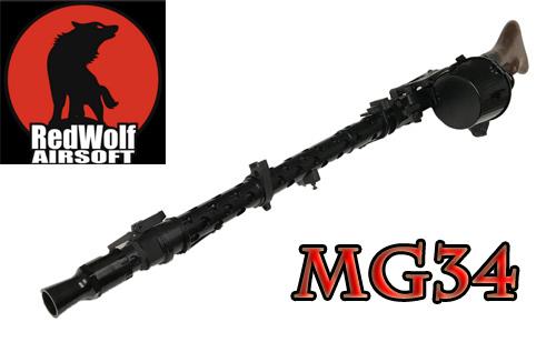 MG34TOP