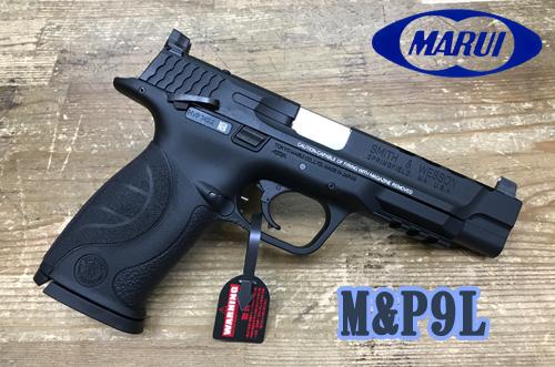MP9LTOP