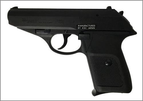 P230hidari