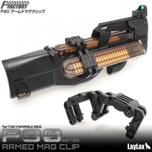 P90AMCTOP2