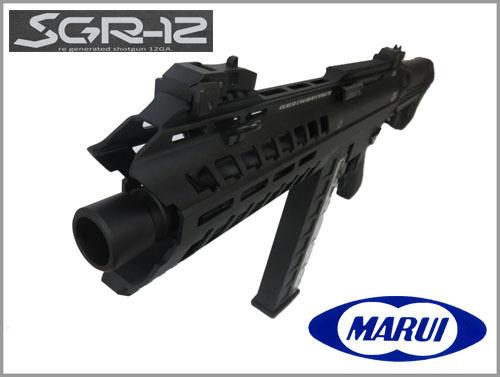 SGR-12TOP