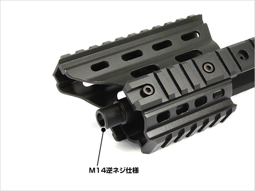 MP7exframe1