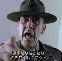 【ベトベト】R.I.P.