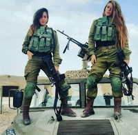I LOVE IDF