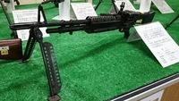 【土浦 秘宝館】M60機関銃