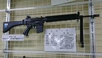 【土浦 秘宝館】日本製AR-18
