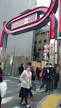 歌舞伎町 なう!