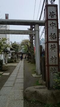 【歌舞伎町】射撃の神様