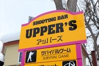 2018/02/11 定山渓Upper's貸し切り撮影&amp・・・
