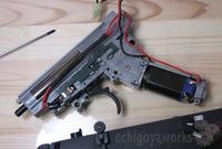 H&K UMP Gearbox ver. 3