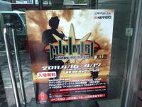 ミニミリ&ムエタイ( ゚Д゚)