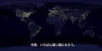 大震災とSVD&ACOG