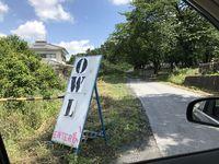 【行脚】17.05.28(日) 郷愁 @ OWL定例会