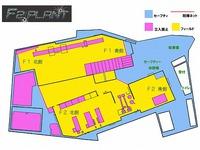 ★F2★フィールドマップ^▽^