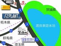 ★F2★周辺マップ