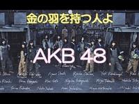 ★F2★AKB48ステージ完成間近!