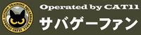 ★F2★定例イベントショット 26/11/30