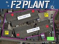 ★F2★Google MAP使ってみました!