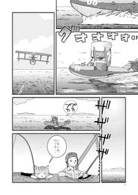 オリジナル漫画『グーとフジマルの冒険譚』公開中。