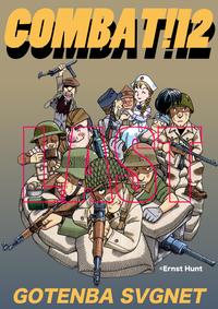 御殿場『COMBAT!12』開催!