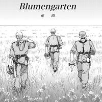 漫画『オストフロント/東部戦線』