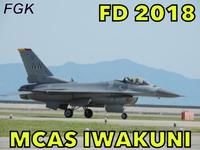 岩国フレンドシップデー2018 PACAF F-16 Demo Flight 〜午前の部〜