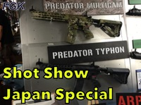 SHOT SHOW JAPAN SPECIAL