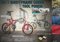 BD1 Birdy Frame Cover!