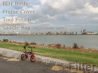 BD1 Birdy Frame Cover & Tool Pouch!