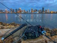 SUBROC Fishing Gear !