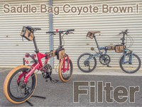 FILTER Saddle Bag New Color Coyote Brown!