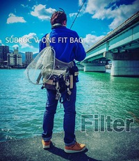 SUBROC V-ONE FIT BAG !