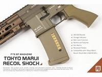 PTS EPM Magazine 次世代M4用!