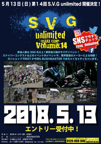 『S.V.G Unlimited vol.14』 開催します!!