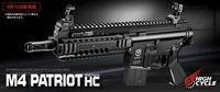 M4パトリオットHC  在庫ございます!!