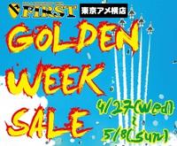 G.Wセール!!最終日!!