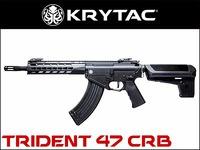 【日本限定】 KRYTAC 新製品!
