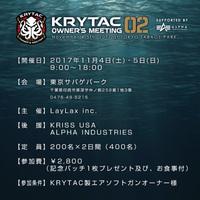 【イカ】週末イベント情報!!【V】