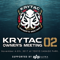 KRYTAC セラコート新色入荷!