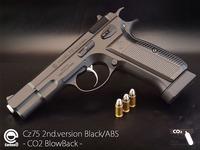 【新入荷】CARBON8(カーボネイト)製 Cz75 2nd CO2 ブローバック ABS-BK