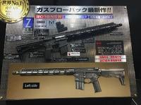 【新商品】MTR16 マルイ リアルガスブローバック 予約受付開始